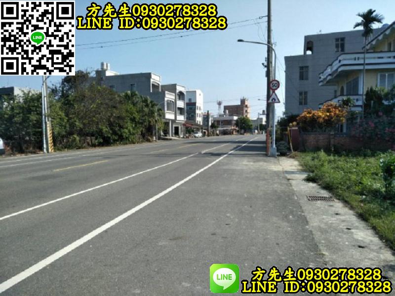 學甲鄉村豪墅建地1