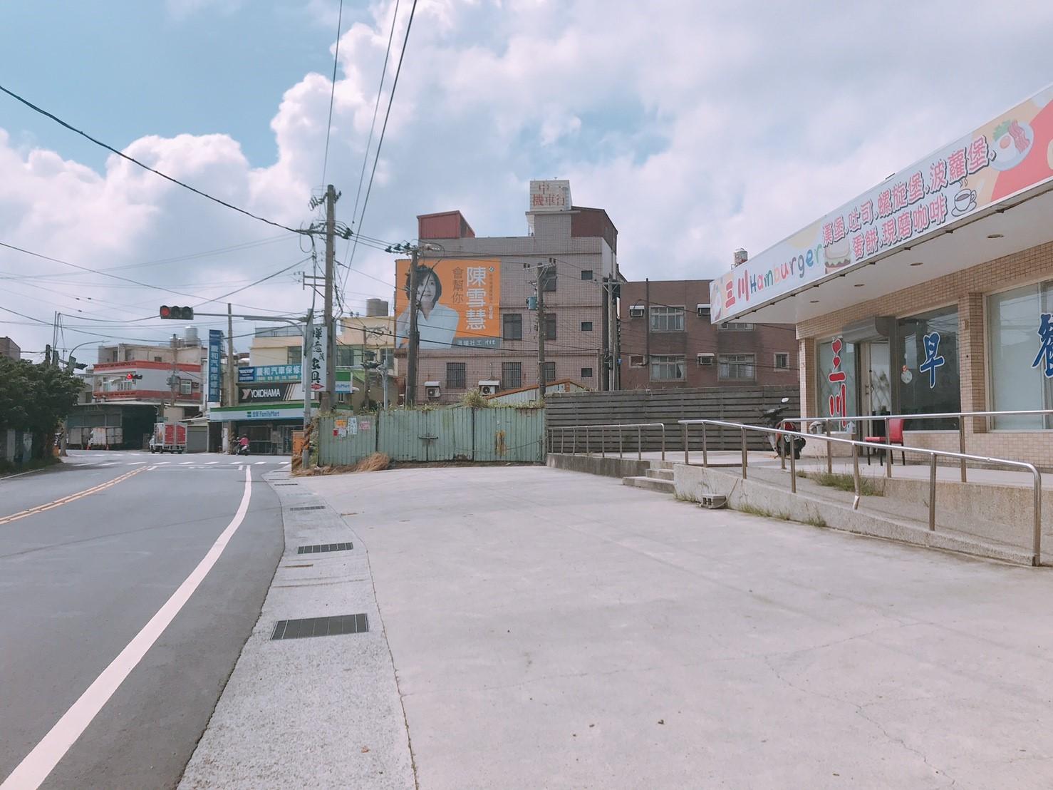 新竹廠.辦買賣~延平.華江~金元寶~八米大面寬透天廠.辦 售1188萬