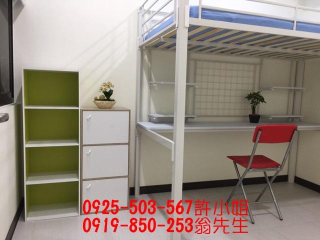 成大城3房+平車