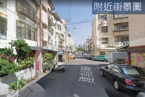 清大仁愛國宅超便宜