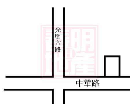 (租)竹北中華路店面建地-春明地產-035551111