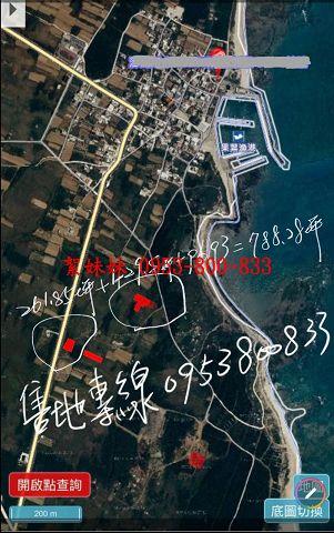 #3034=急售=澎湖湖西觀海土地(投資價投資價~)