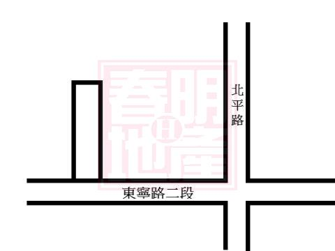 (租)竹東東寧路店面建地出租-春明地產-035551111