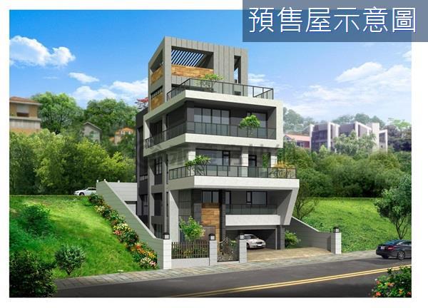 耐震鋼骨電梯豪墅~面公園