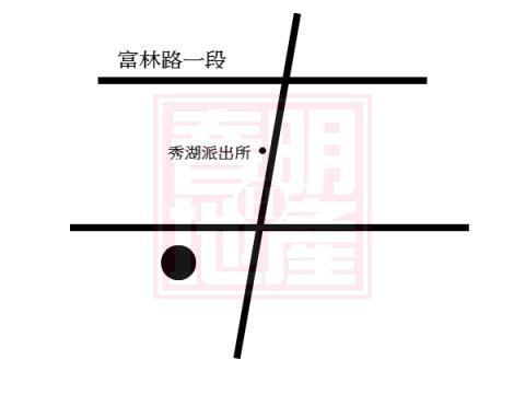 芎林鄉秀湖小坪數田-春明地產-035551111