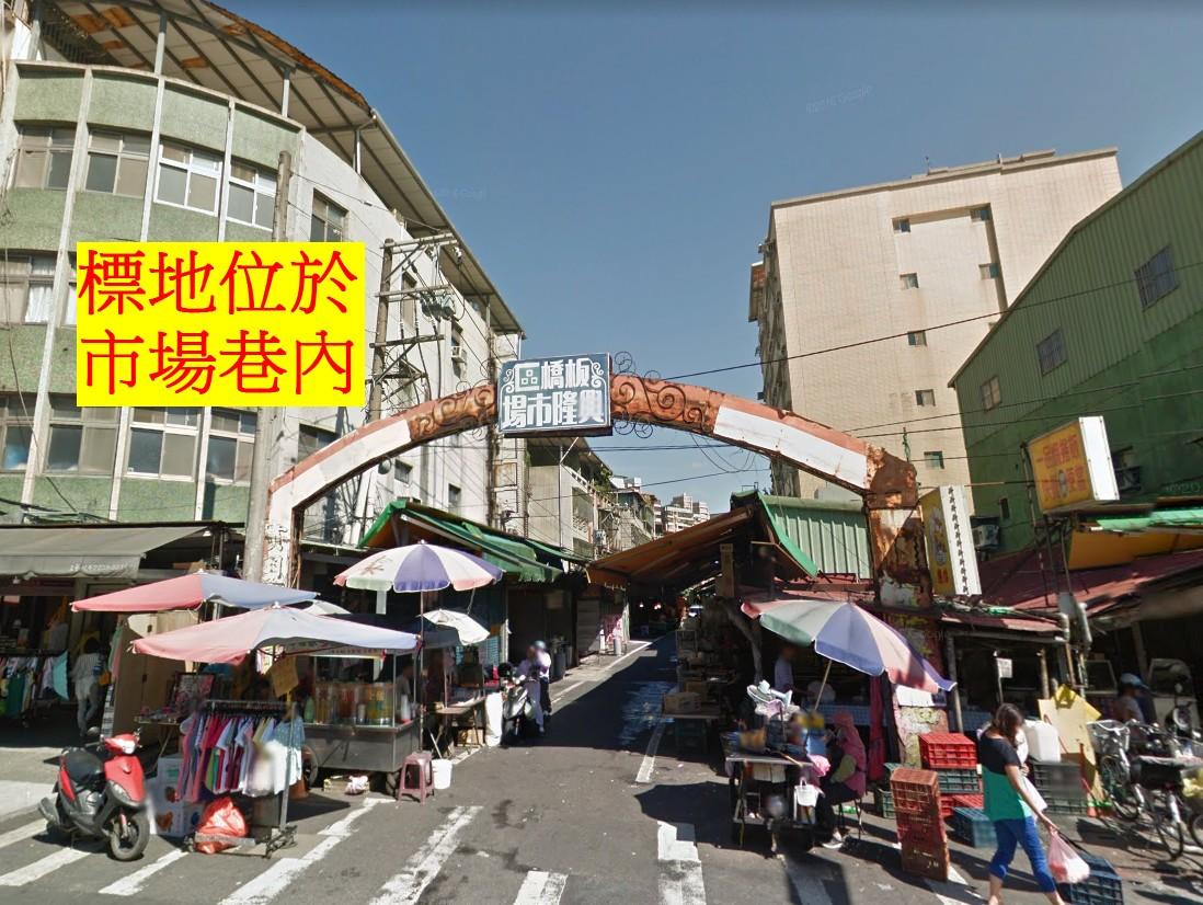 ★板橋興隆市場透店★中山路三民路商圈64快速道(建議三拍)