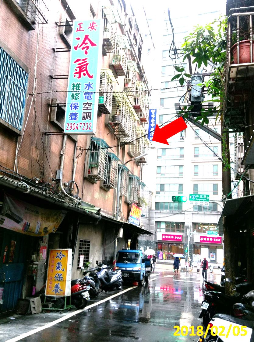 最後一拍★新莊中正路角間美寓★迴龍捷運裕民國小四維市場
