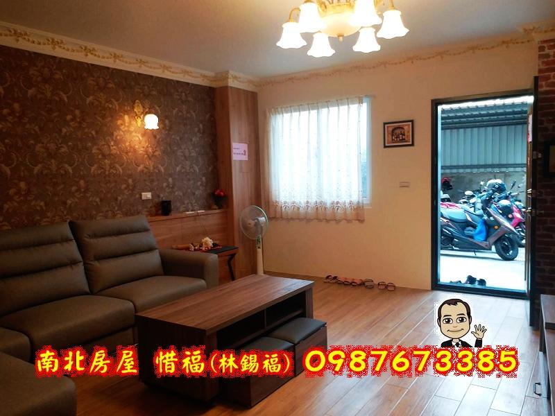 近台南公園1+2樓42坪裝潢傢俱仙境美寓588萬