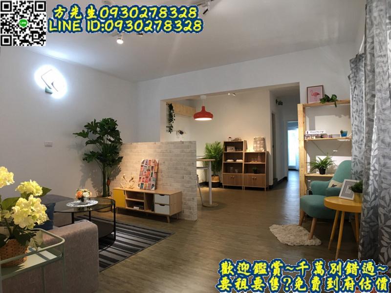日新國小裝潢3房