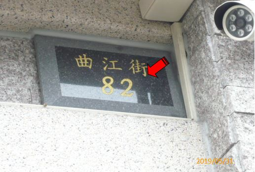 ★潮州五年新屋車庫透天★潮昇國小潮州國中潮州第三市場