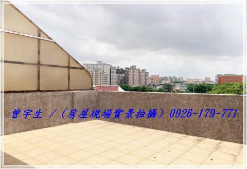 中壢高中【正環西路】30米路收租透店