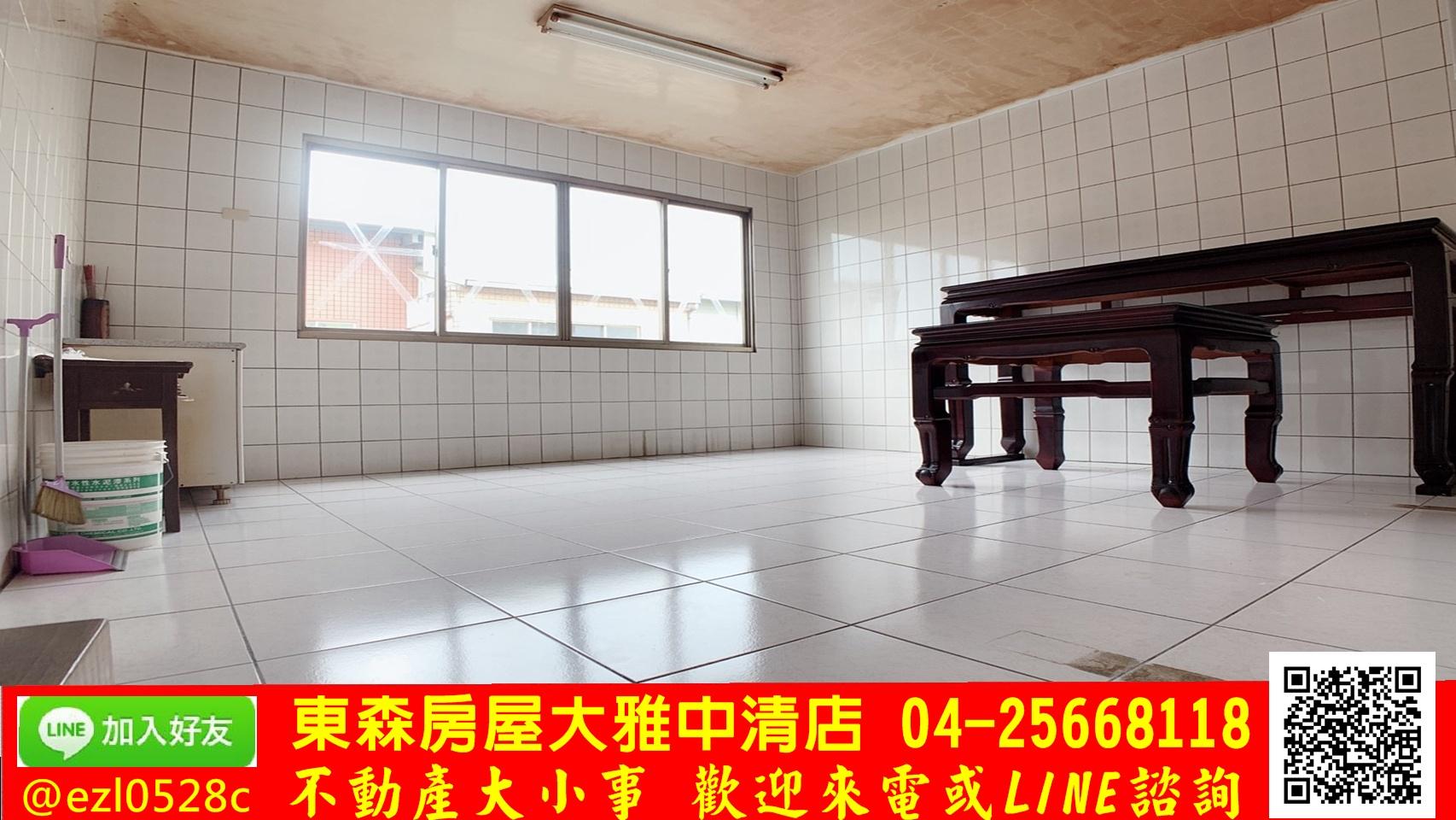 東森房屋大雅中清店-昌平前院別墅
