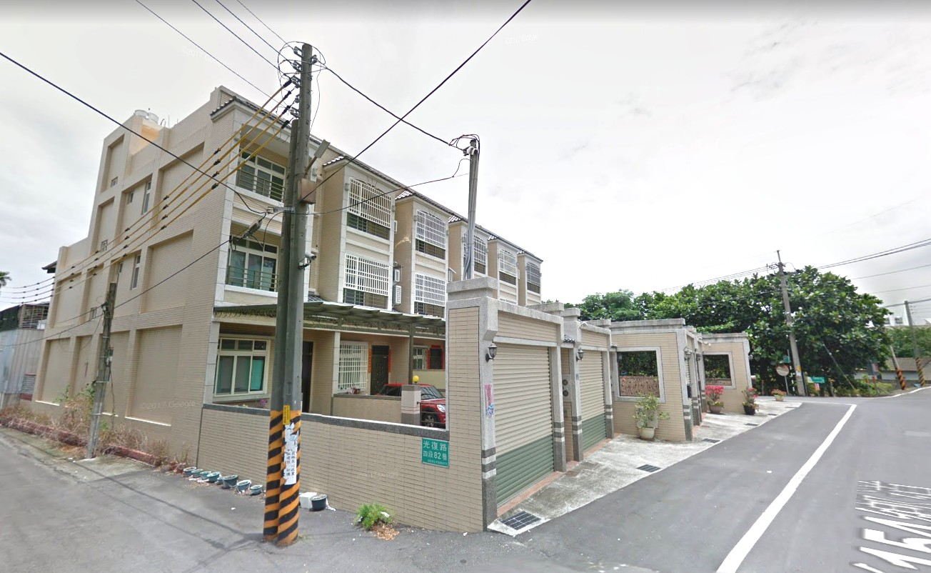 ★田尾光復大地坪美別墅★震後7年屋公路花園夜市北斗商圈