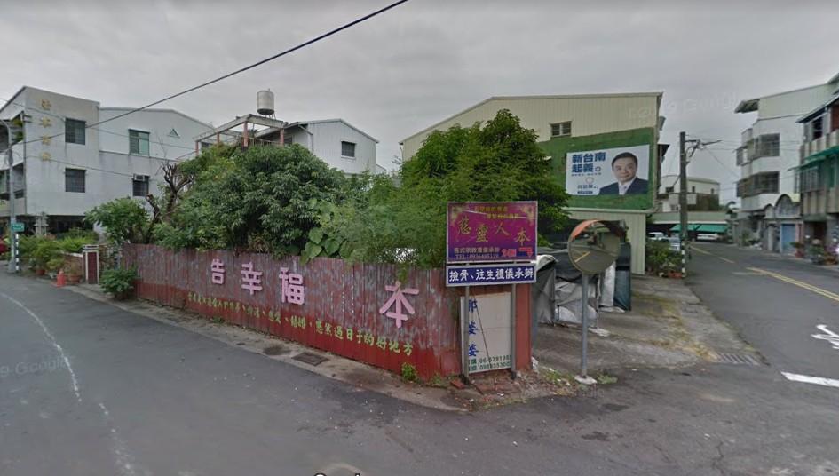 台南隆田住宅用地