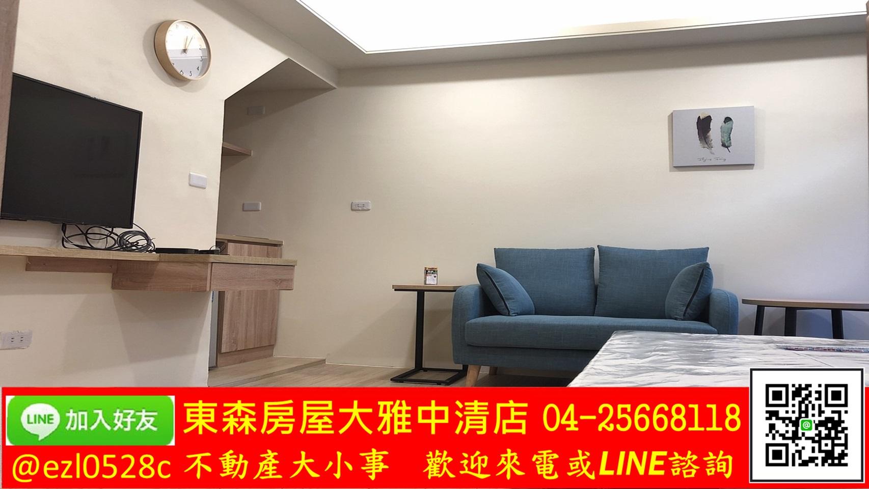 東森房屋大雅中清店-西屯全新別墅