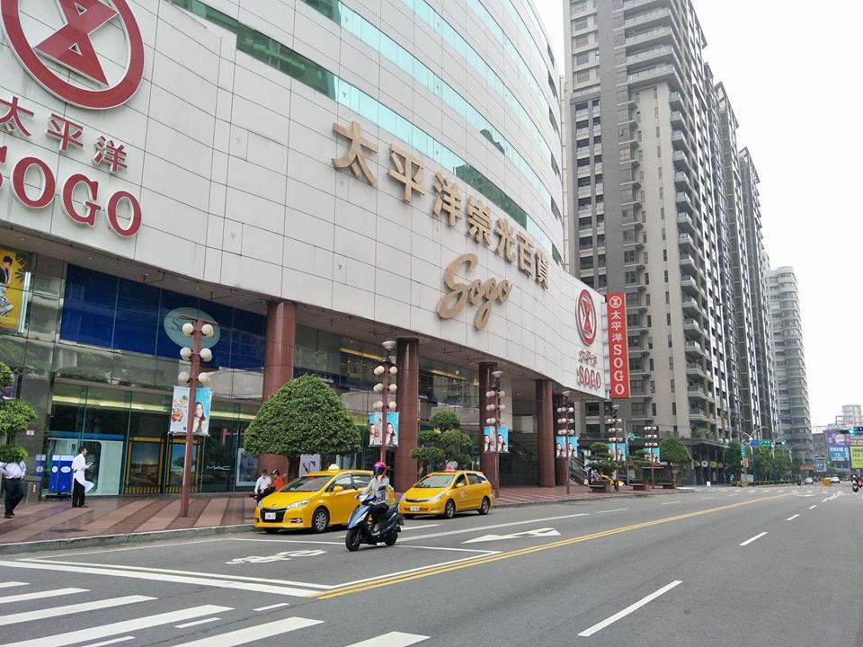 中壢新明國中精美 3房車 (附冷氣、家俱)
