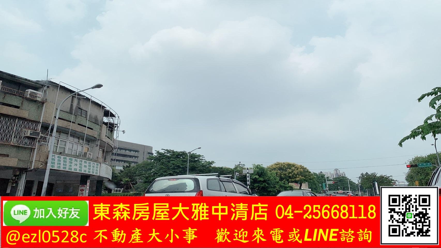 東森房屋大雅中清店-科博館金透店