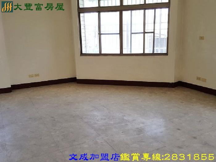 編號:3719 安慶大地坪邊間透天,售1360萬