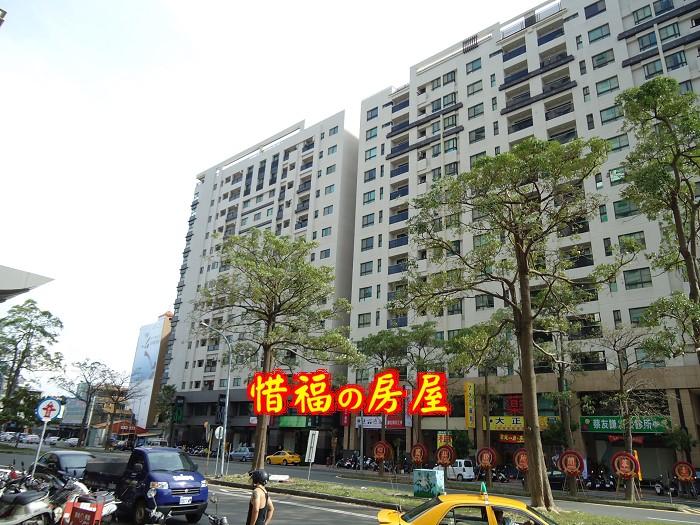 近火車站站前CASA一樓明亮2房+平面車位728萬