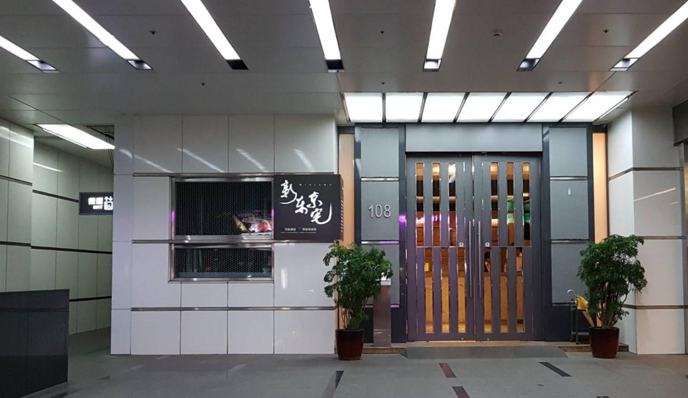 松江南京站1號出口商務精緻套房