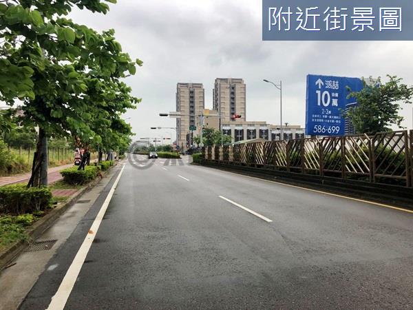 竹南科學園區旁~30米路金店面