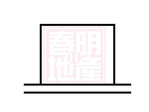 竹東上坪五指山小木屋休閒地-春明地產-035551111
