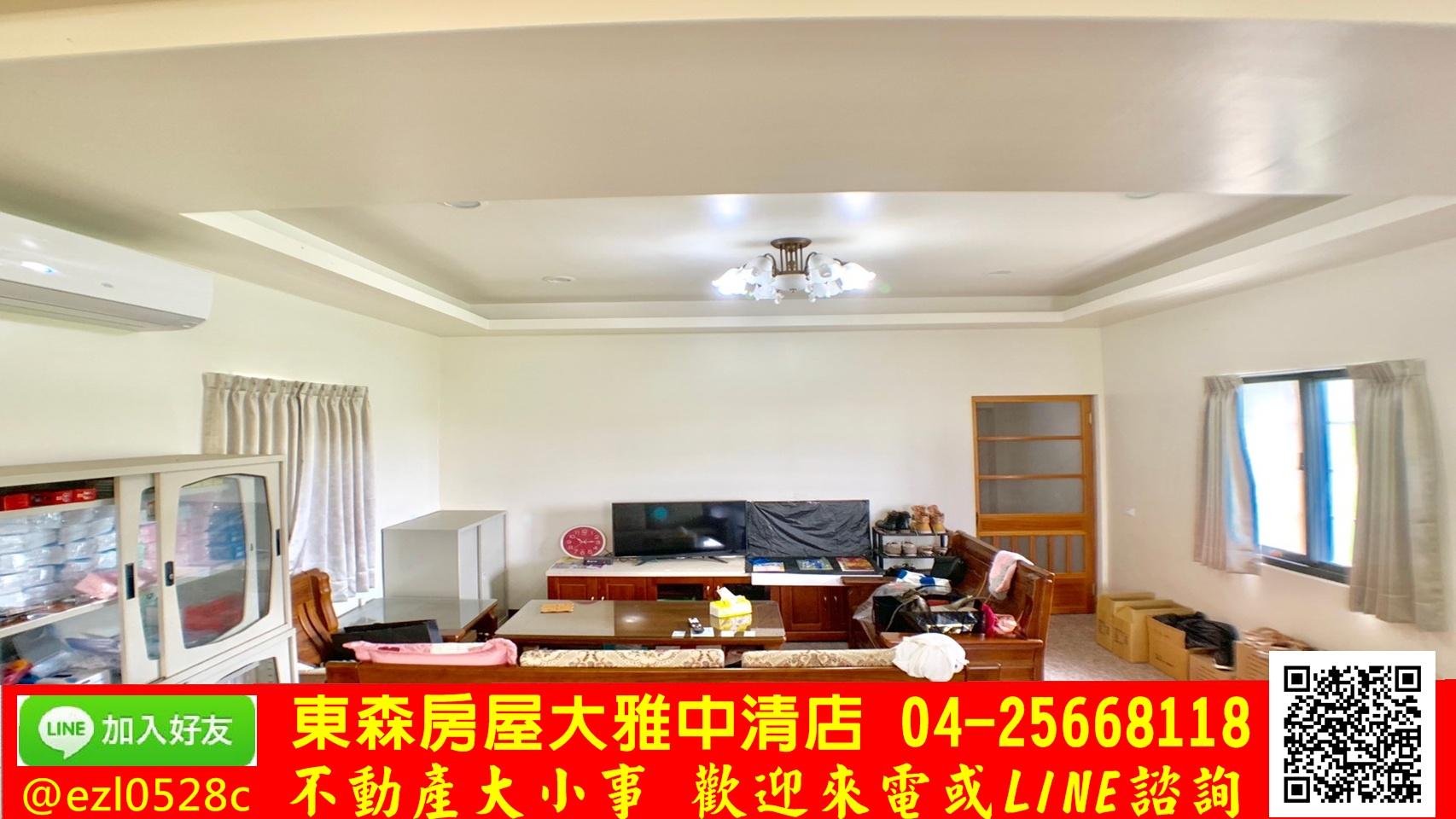 東森房屋大雅中清店-豪華農舍