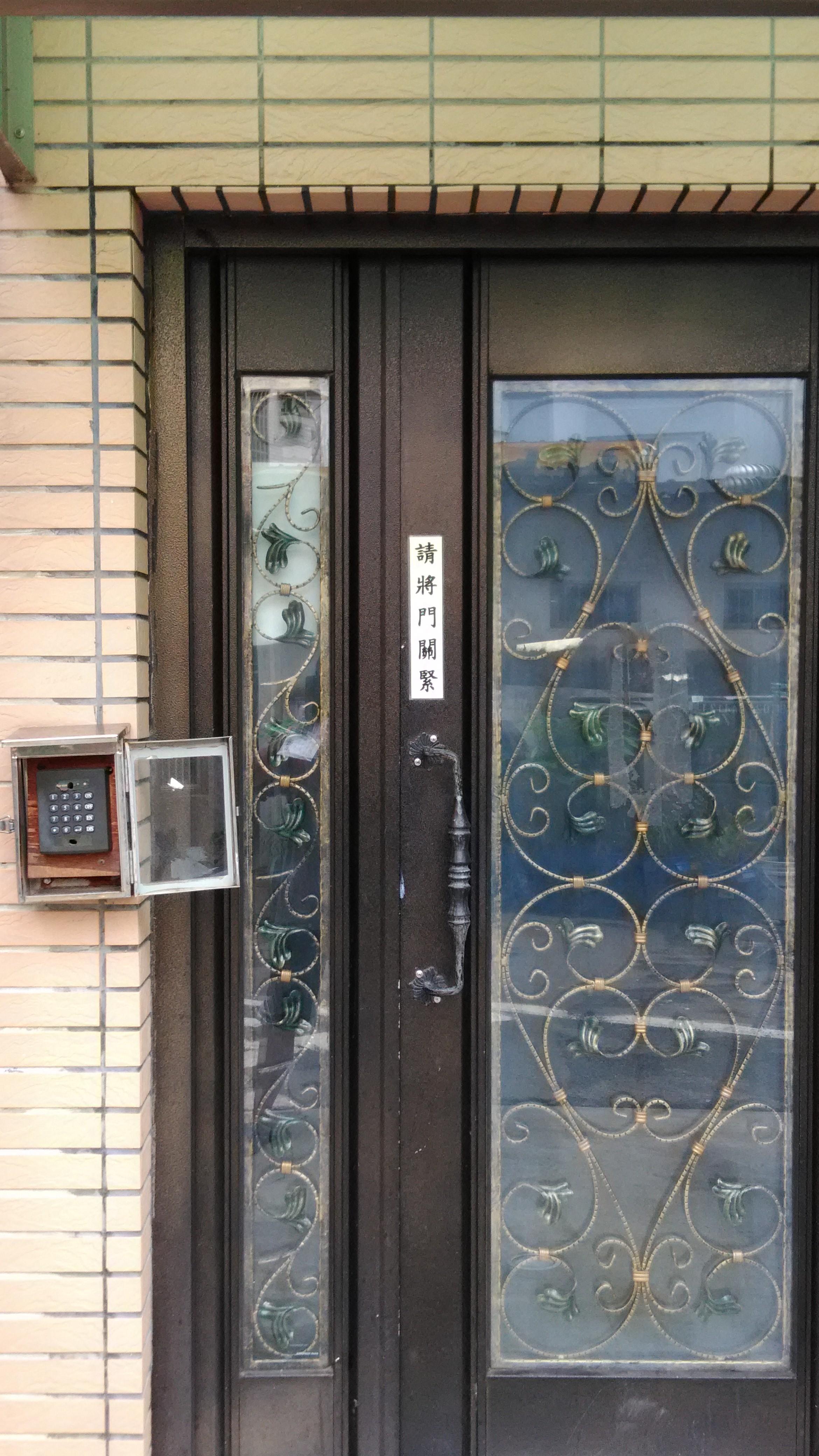 離明新科大1分鐘、新竹工業區7分鐘車程電梯套房
