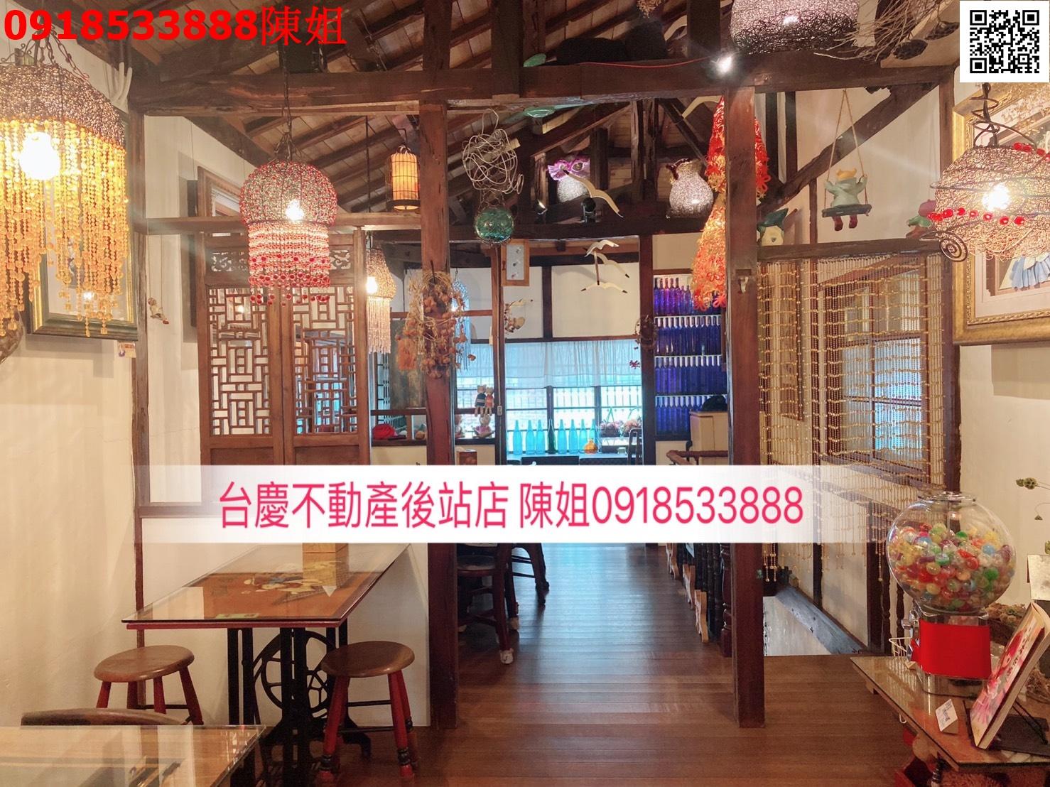 嘉義市東區復古餐飲雙店面 屋況非常好面寬漂亮