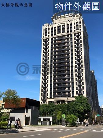 新竹市帝寶級豪宅磐龍一號樓朝南面親水公園戶