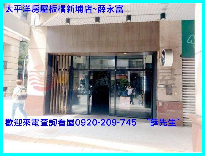 C058~~新埔三角窗店面~太平洋房屋板橋新埔店~薛永富