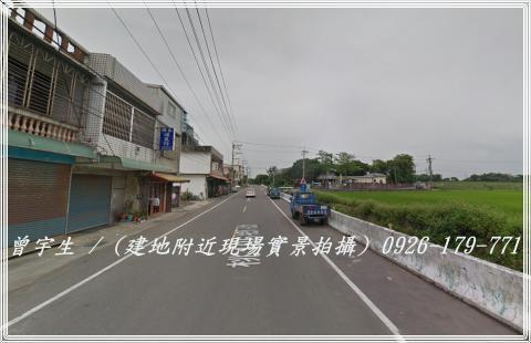 桃園新屋【大坡國中】537坪方正甲種建地