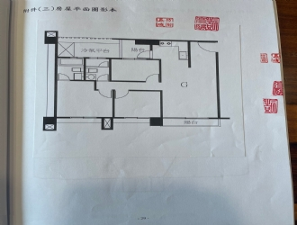 利豐御邸G11景觀三房平車