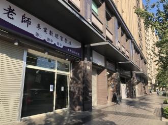 三民金澤黃金三角窗店面