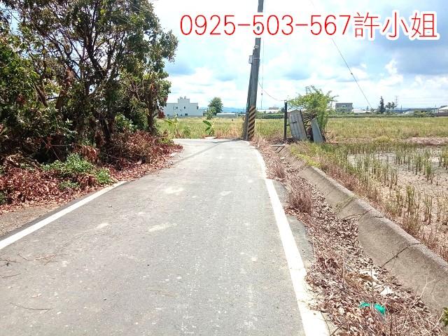 西埔1.3分莊內農地