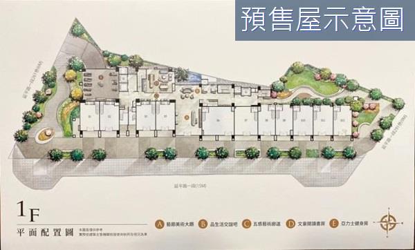 增值可期/ 景觀戶 春福賦格A2棟8F(平車)