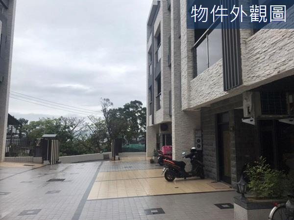 竹東日系美墅