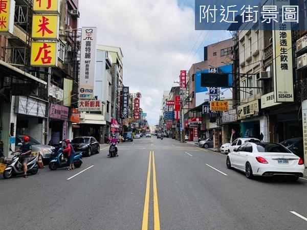 正遠百城隍廟雙商圈傳家店面