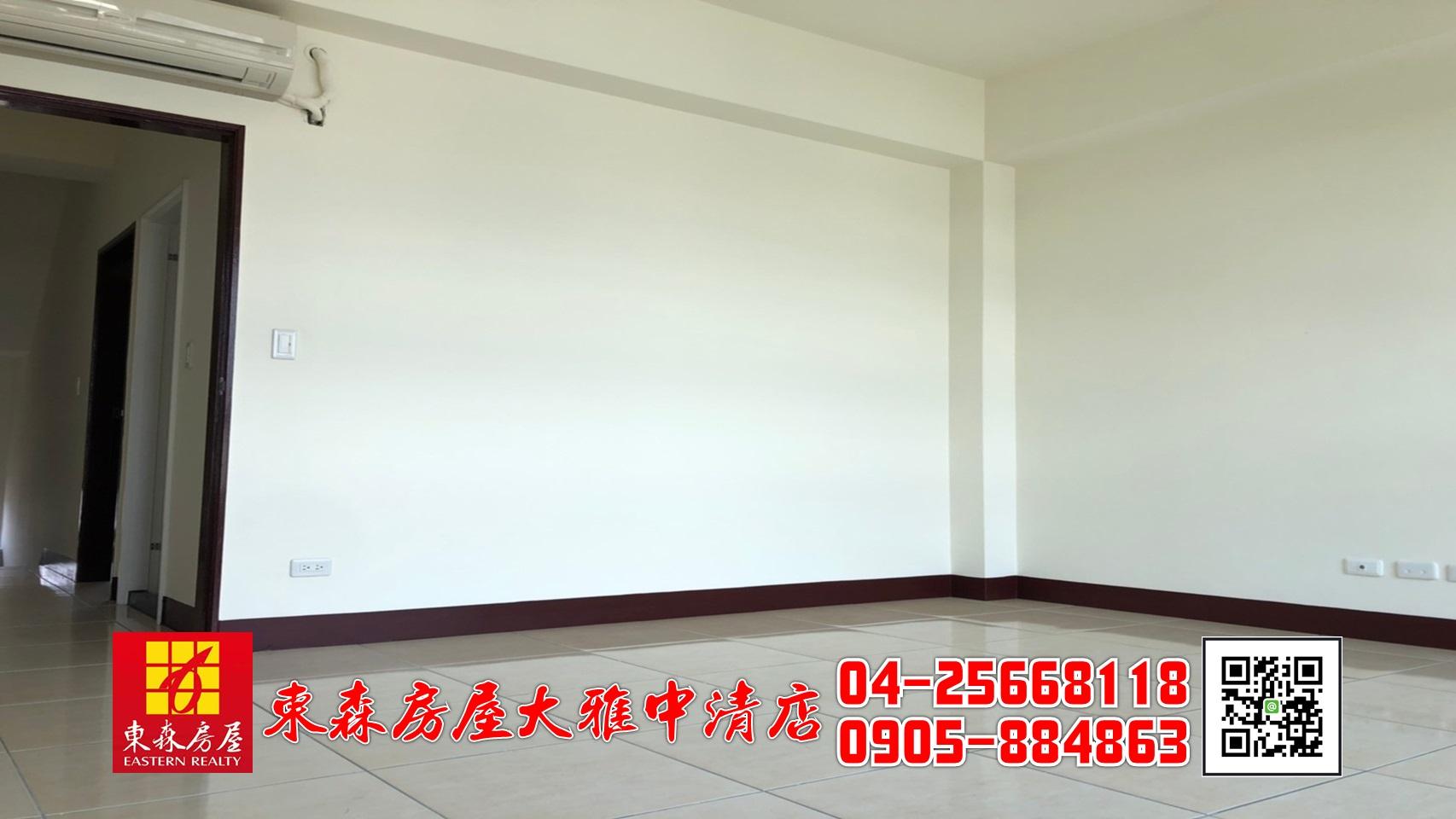 東森房屋大雅中清店-學府首席美墅