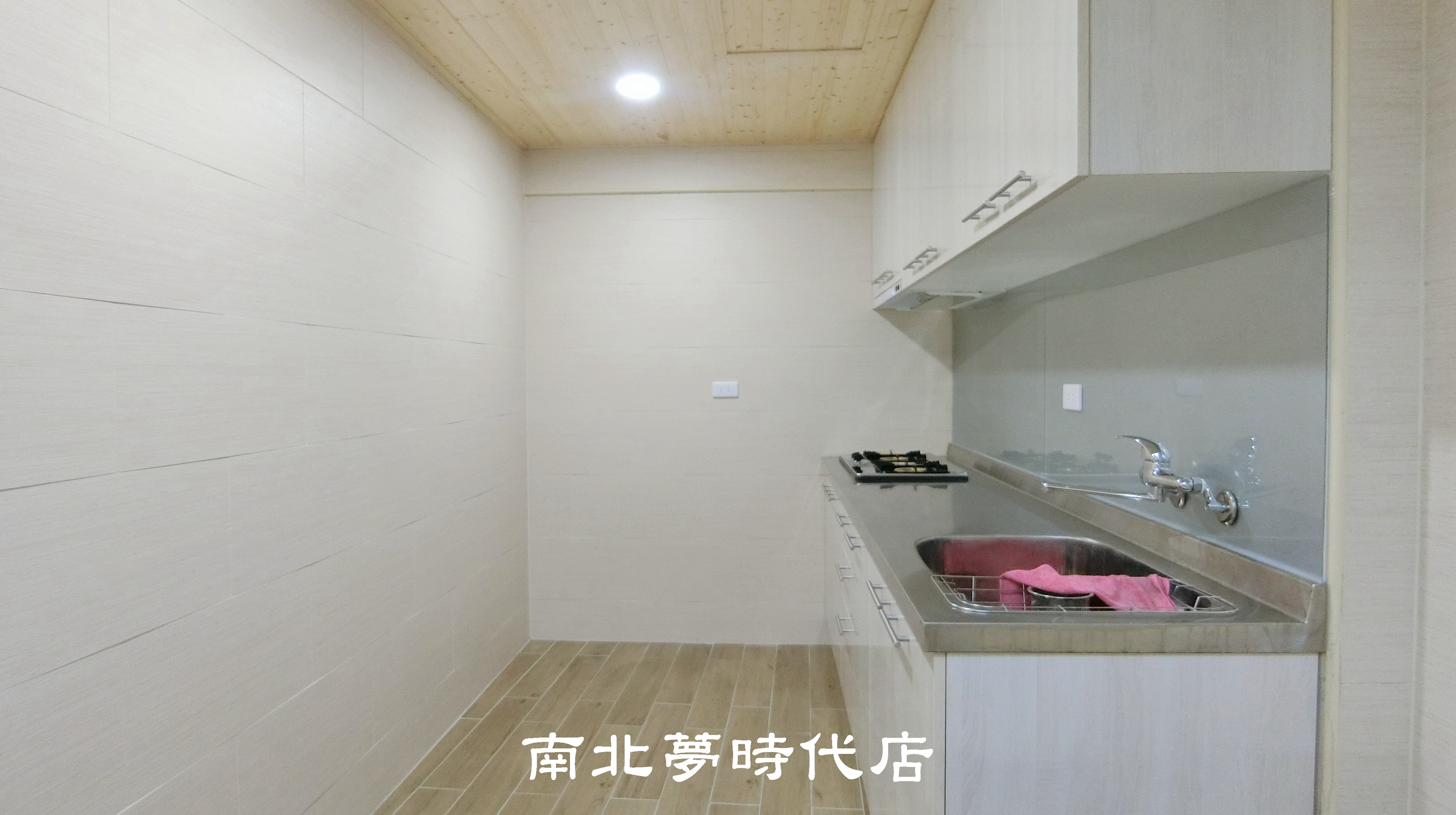 ~*☆東榮街3房美寓-台南市東區東榮街