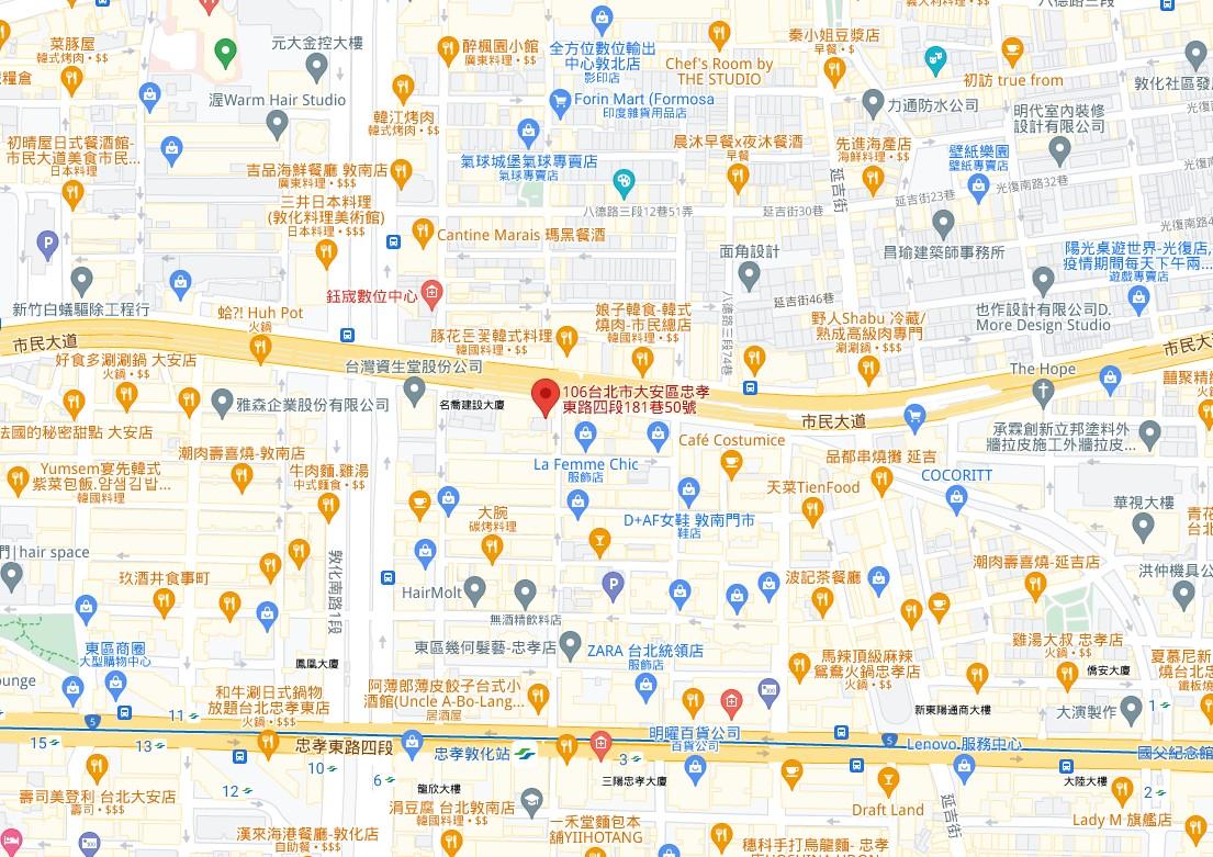 【大安電梯超大3房】忠孝敦化捷運、松山公園、小巨蛋