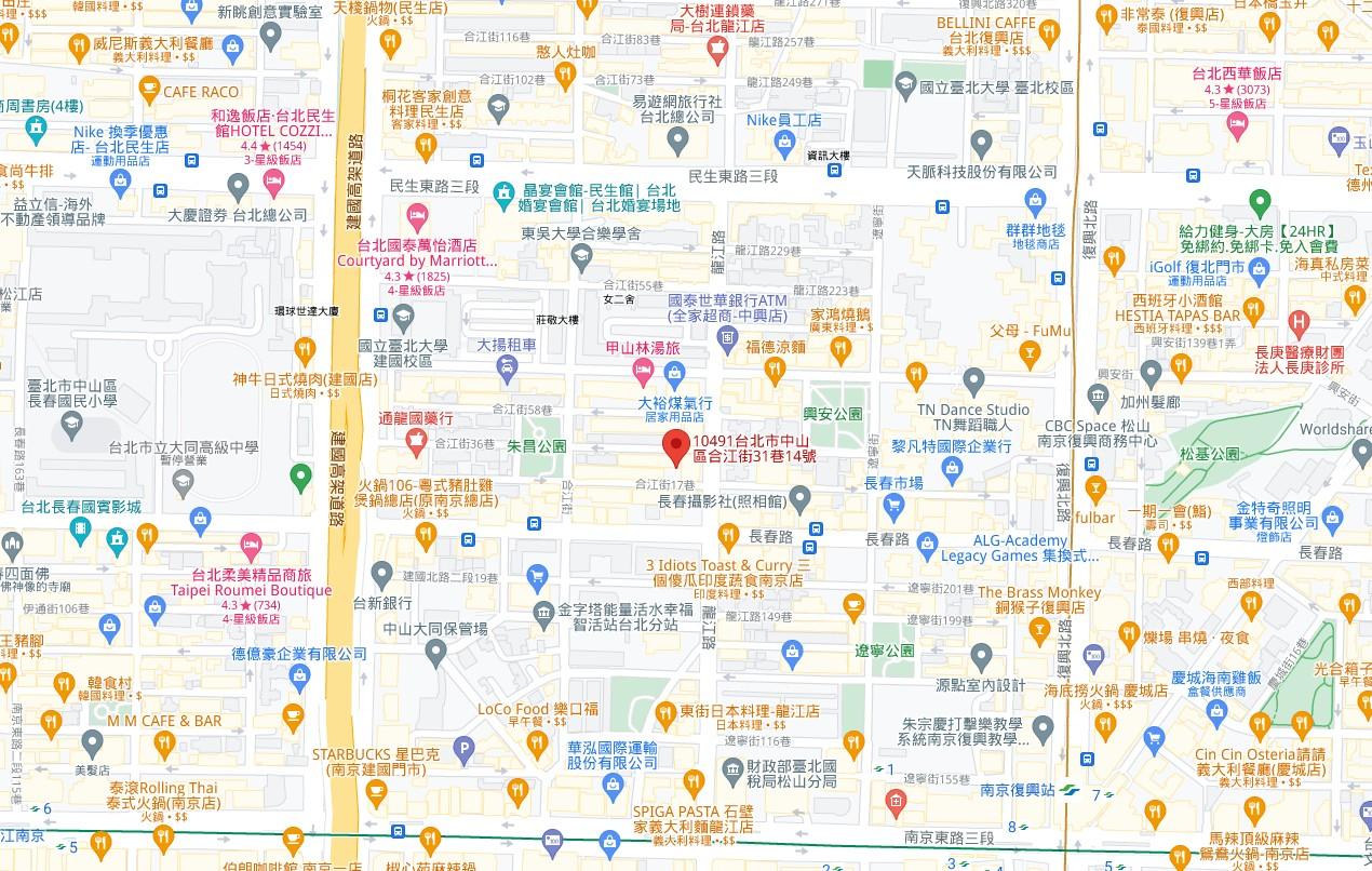 【中山區台北大學2樓美寓】南京復興捷運、東吳大學、長春市場