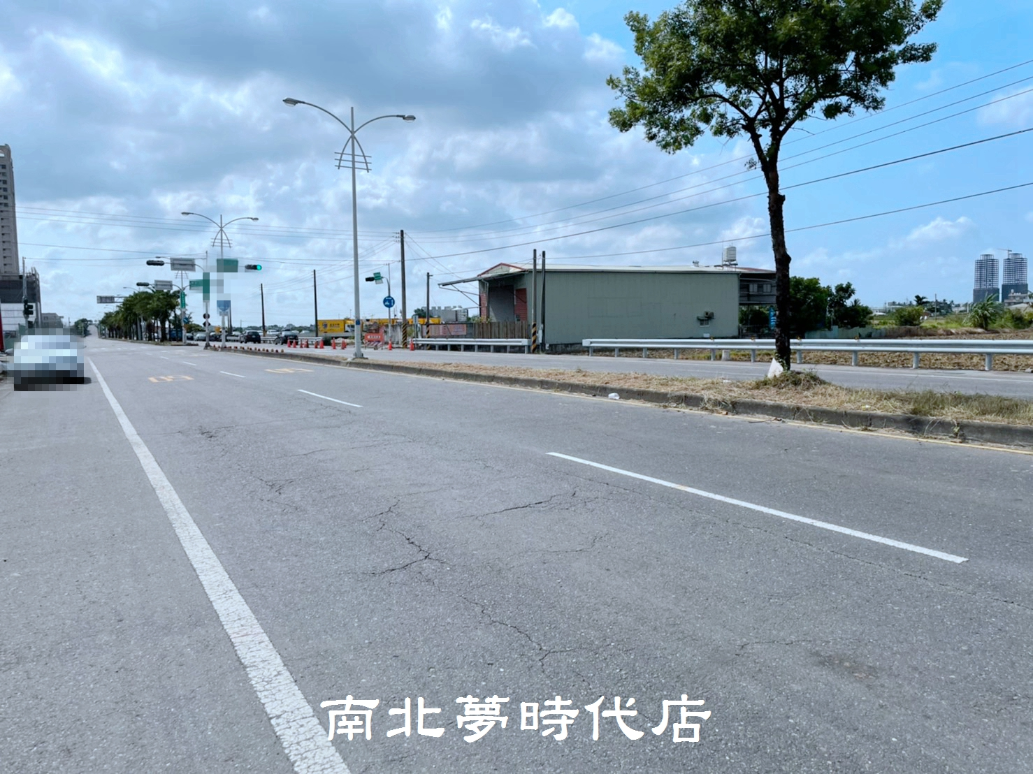 ~*☆前進南科O區徵收投資農地-台南市善化區小新營段