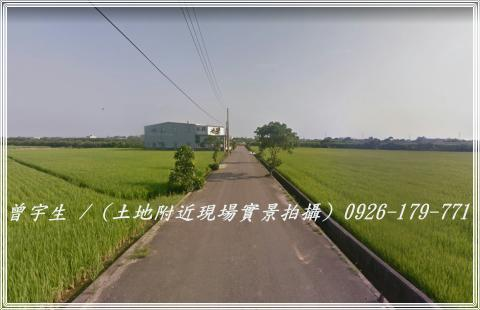 桃園新屋【華興路】台66方正農+建