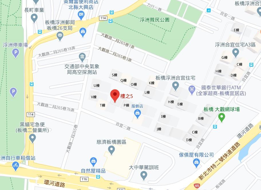 【板橋合宜景觀3房車】中山國小、65快速道、龍興市場