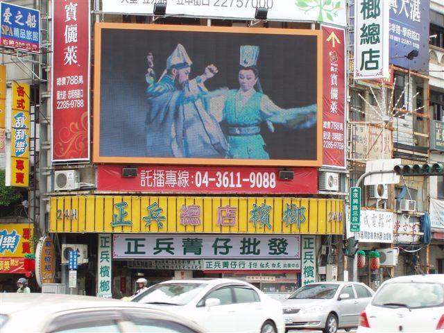 led電視牆-國光牆實拍