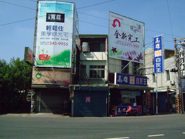 五個路口處~廣告看板~出租