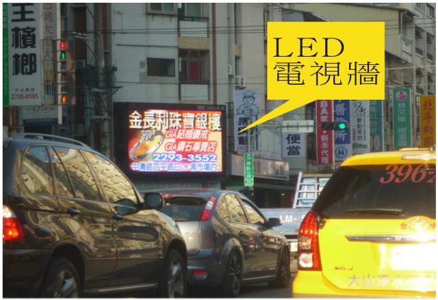 led電視牆-西屯牆實拍