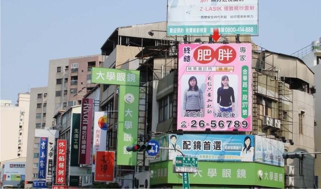 N-0339A鐵架廣告塔-台南市東寧路122號-東寧路商圈、各大學校校區、火車站、新光三越廣告看板