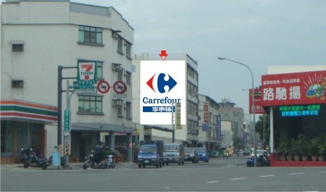 N-0617壁面廣告塔-台南市永成路三段35號-往市區、安平方向廣告看板